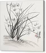 Sumi_e Three Canvas Print