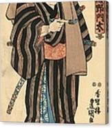 Sumo Wrestler Musashi No Monta Canvas Print