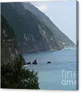 Taiwan Postcard 2 Canvas Print