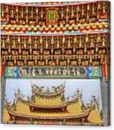 Taoist Temple 8 Canvas Print