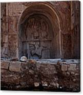 Taq E Bostan .. Iran Canvas Print