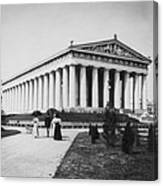 Tennessee Centennial In Nashville - The Parthenon - C 1897 Canvas Print
