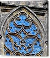 The Folly Of Windows In Prague Canvas Print