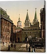 The Gate Of Notre Dame D Iberia Moscow Canvas Print