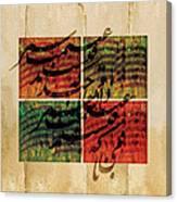 The Hidden Treasure Canvas Print