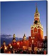 The Kremlin In Moscow Canvas Print