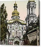 The Lavra Gate - Kiev - Ukraine - Ca 1900 Canvas Print