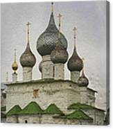 The Monastery Of The Resurrection. Uglich Russia Canvas Print