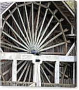 The Old Waterwheel Canvas Print