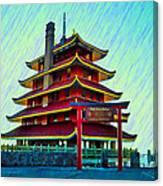 The Reading Pagoda Canvas Print