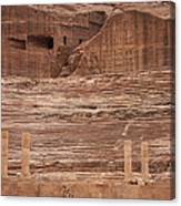 The Theater Carved Out Of A Rock Wall Canvas Print