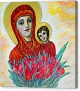 The Virgin And The Child Canvas Print