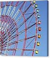 The Wonder Wheel At Odaiba Canvas Print