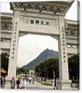Tian Tan Buddha Entrance Arch Canvas Print