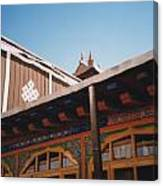 Tibet Potala Palace 8 Canvas Print