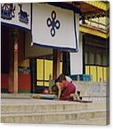 Tibet Prayer 1 Canvas Print