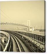 Tokyo Metro Ride Canvas Print