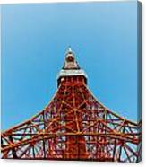 Tokyo Tower Faces Blue Sky Canvas Print