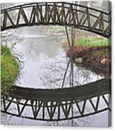 Turtle Creek Reflections Canvas Print