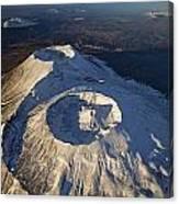 Twin Craters Atop Krasheninnikov Canvas Print