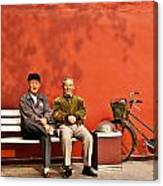 Two Amigos At Forbidden City Beijing Canvas Print