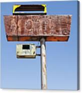Usa, Arizona, Wakeup, Low Angle View Of Rusted Motel Sign Canvas Print