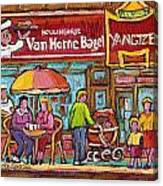 Van Horne Bagel Next To Yangste Restaurant Montreal Streetscene Canvas Print