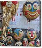 Vietnamese Bamboo Masks For Sale Canvas Print