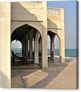 View Of Al Bandar At Doha Corniche Canvas Print