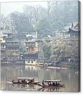 View Of Fenghuang Canvas Print