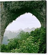 View Through Moon Hill In Guangxi In China Canvas Print