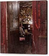 Vintage Paris 2 Canvas Print