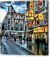 Walking Down The Street Of Amsterdam Canvas Print
