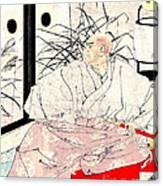 Warrior Kiyomori 1882 Canvas Print