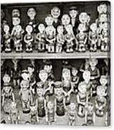 Water Puppets Canvas Print