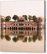 Waterfront Building, Jaipur, India Canvas Print
