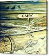 Way To Cairo Canvas Print