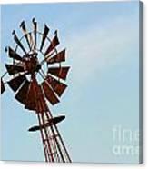 Windmill-3667 Canvas Print
