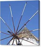 Windmill In Santorini Canvas Print