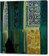 Woman In Mosque Canvas Print