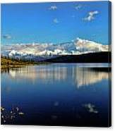 Wonder Lake II Canvas Print