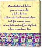 x Judaica House Blessing Prayer Canvas Print