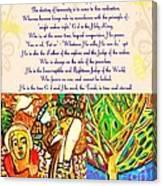 x Judaica Prayer For Rosh Hashanah  Canvas Print