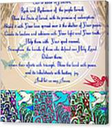 x Judaica Prayer For The State Of Israel Canvas Print