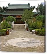 Xi'an Temple Garden Canvas Print