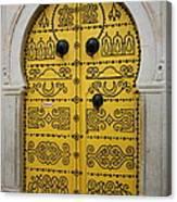Yellow Door In Bardo Canvas Print
