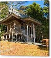 Zen Building In A Garden At A Sunny Morning Canvas Print