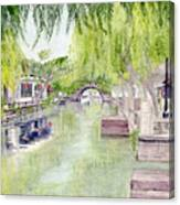 Zhou Zhuang Watertown Suchou China 2006 Canvas Print