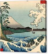 Suruga Satta No Kaijo - Sea At Satta In Suruga Province Canvas Print