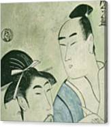 The Lovers Ochiyo And Handei  Canvas Print